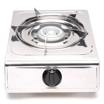 Marubishi MGS-221 Gas Stove Single Burner