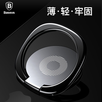 BASEUS aluminium alloy multi-functional ring support mobile phone support