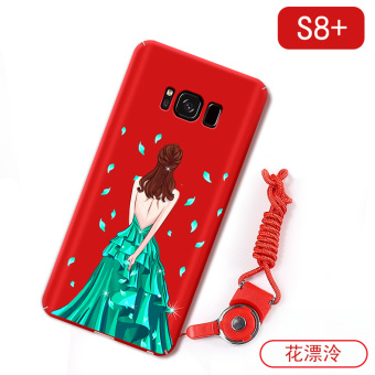Samsung S8/S8 cool all-inclusive matte hard case phone case