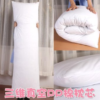 Brand New Anime Dakimakura White Hugging Body Inner Pillow 150 x50cm (59in x 19.6in) - intl