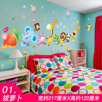 Cartoon adhesive paper bedroom background wallpaper wall sticker