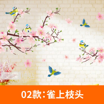 Chinese-style Chinese living room bedroom sofa TV wallpaper wall stickers