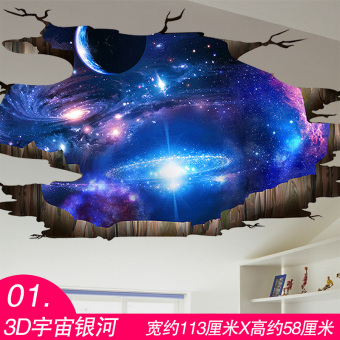 Stickers bedroom bathroom wallpaper wall adhesive paper