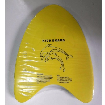 Swimming Training Kick Board (Yellow)