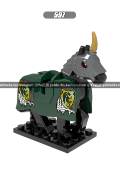 Xin Hong x 0158 KNIGHT horse gown building blocks of horses