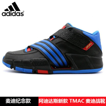 Adidas men's New style professional tournament athletic shoes men basketball shoes (1 No. Black/bright blue/gold metal)