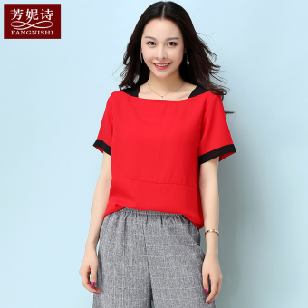 Loose summer long section temperament Slimming effect T-shirt