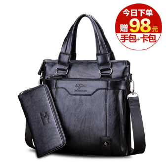 Men business men's handbag men's bag (Verticle black (to send handbag + card holder))