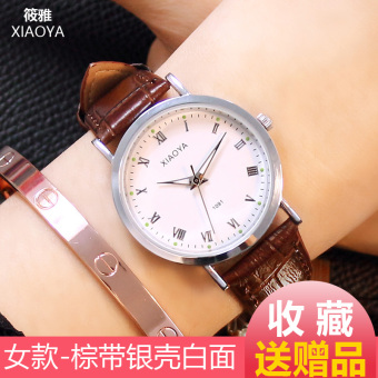 Korean-style waterproof quartz couple's watches watch