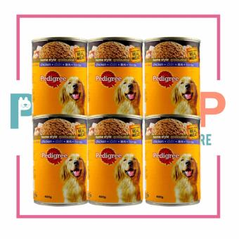 Pedigree Home style Chicken flavor Canned dog food (set of 6)