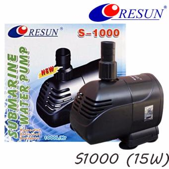 Resun S1000 Submersible Water Pump for Aquarium Pond FountainWaterfall - 15 Watts