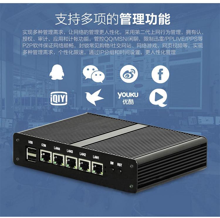 Intel Celeron Bay Trail J1900 Fanless Mini PC with 4GB RAM + 128GB SSD ,VGA  and 4 X RJ45 LAN