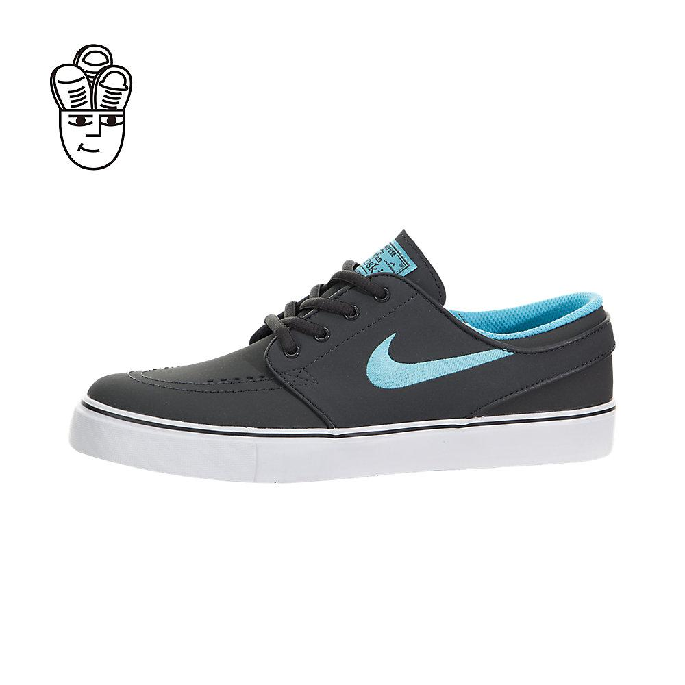 This is the signature shoe for Nike SB team rider Stefan Janoski, the Nike  SB Zoom Janoski. They feature a minimal design with excess padding around  the ...