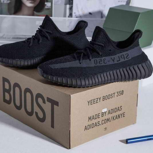 Yeezy Boost 350 v2 Black Charcoal