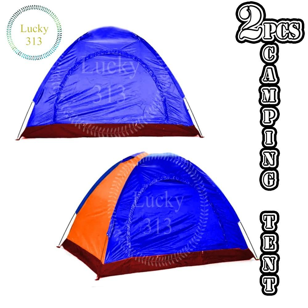 C&ing Tent With Carry Bag Good For 7 Person Set of Two (Multicolor)  sc 1 st  Lazada Philippines & Tents for sale - Outdoor Tents online brands prices u0026 reviews in ...