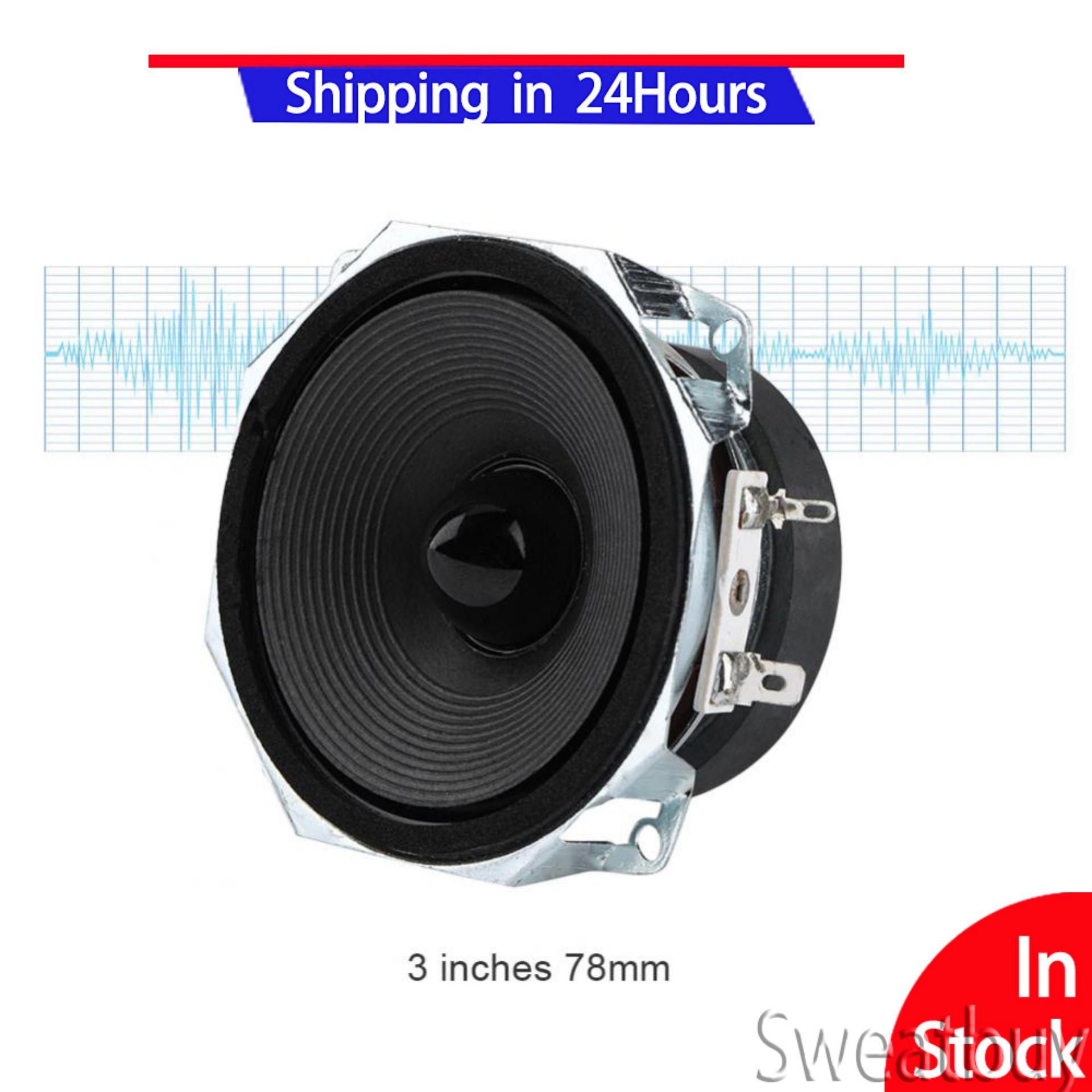 The Price Of P Audio Sd12 1000el 12 Inch 1000w Aes Full Range Stereo Loudspeaker 2pcs 3 Inches Speakers High Sensitivity 8 Super Deep Bass