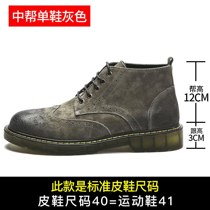 Vintage leather tooling boots boat shoes for men 66988 mid-top si ji kuan gray