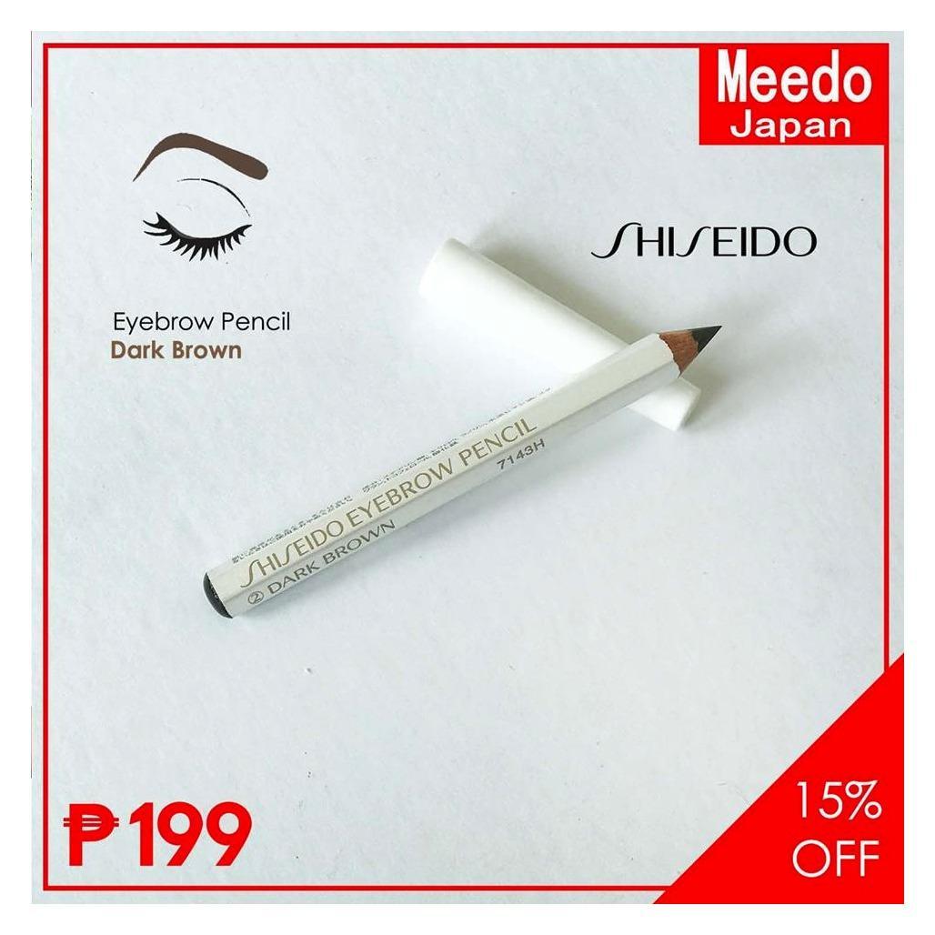 MEEDO JAPAN : SHISEIDO - EYEBROW PENCIL Philippines