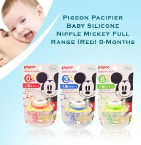 Pigeon Pacifier Baby Silicone Nipple Mickey Full Range (Red) 0-Months.jpg
