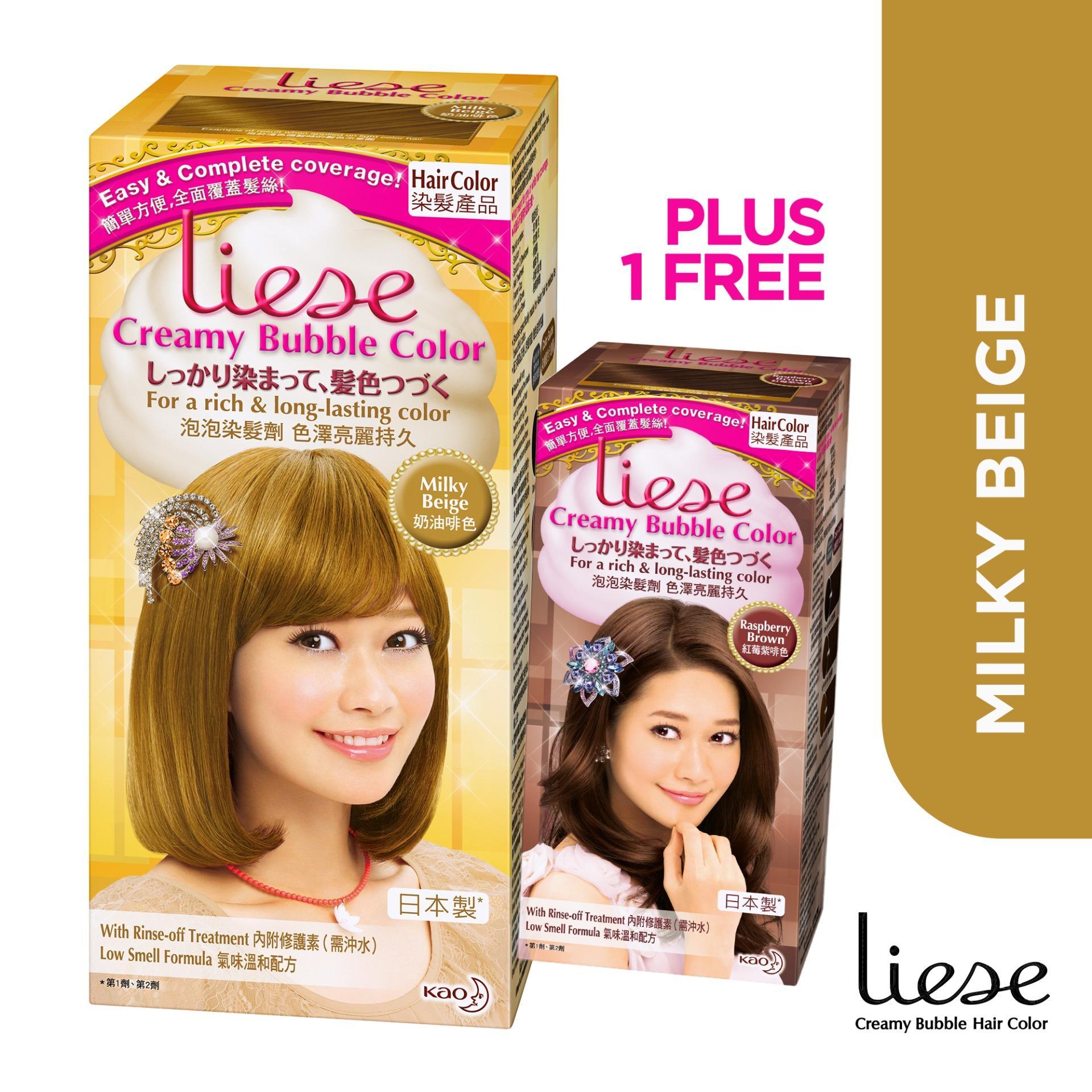 Discount Palty Bubble Hair Color Cinnamon Churros Buy 1 Take 1