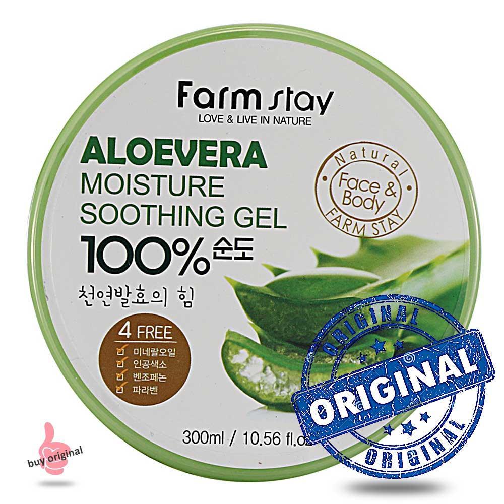 Compare Farmstay Aloe Vera Moisture Soothing Gel 300ml Price K Beauty Jeju Fresh Shooting Nature Philippines Pinakamahusay Na Presyo Sa Pilipinas