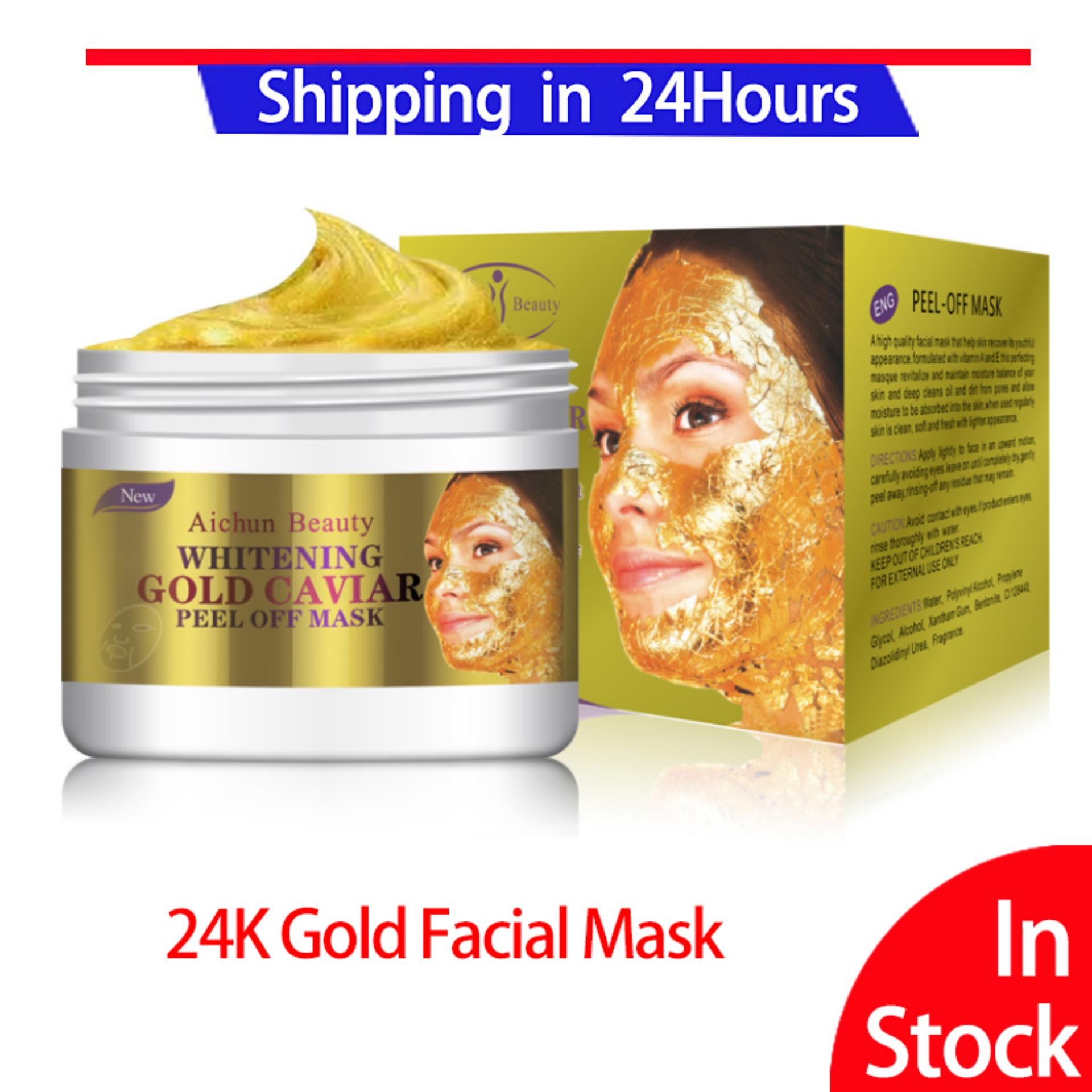 24K Gold Facial Tearing Mask Whitening Pores Cleaning Moisturizing Gold Caviar Peel Off Mask - intl