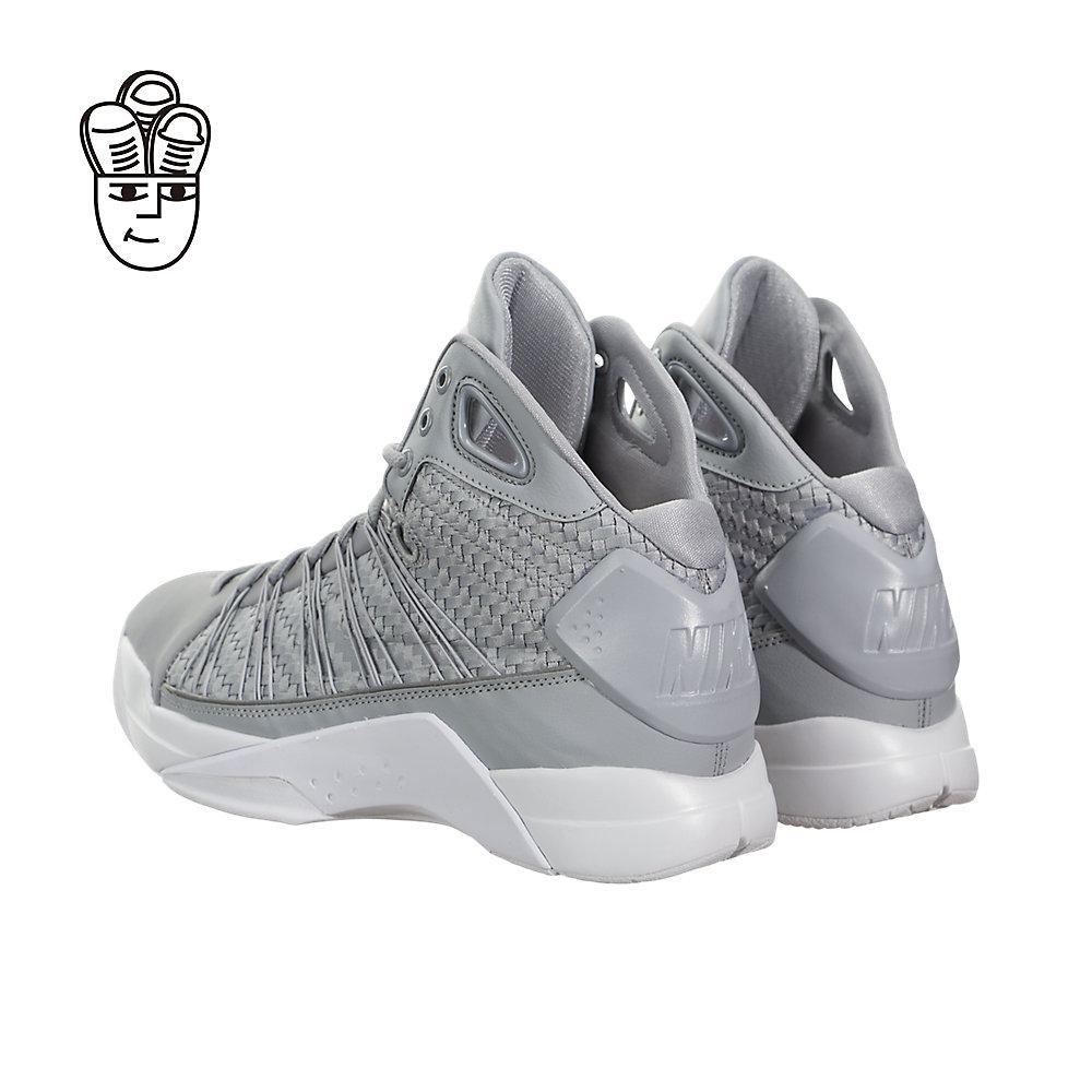 0789bea5c978 Nike Hyperdunk Lux Basketball Shoes Men 818137-002 -SH