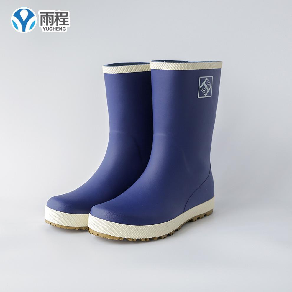 Yucheng men tube boots rain shoes