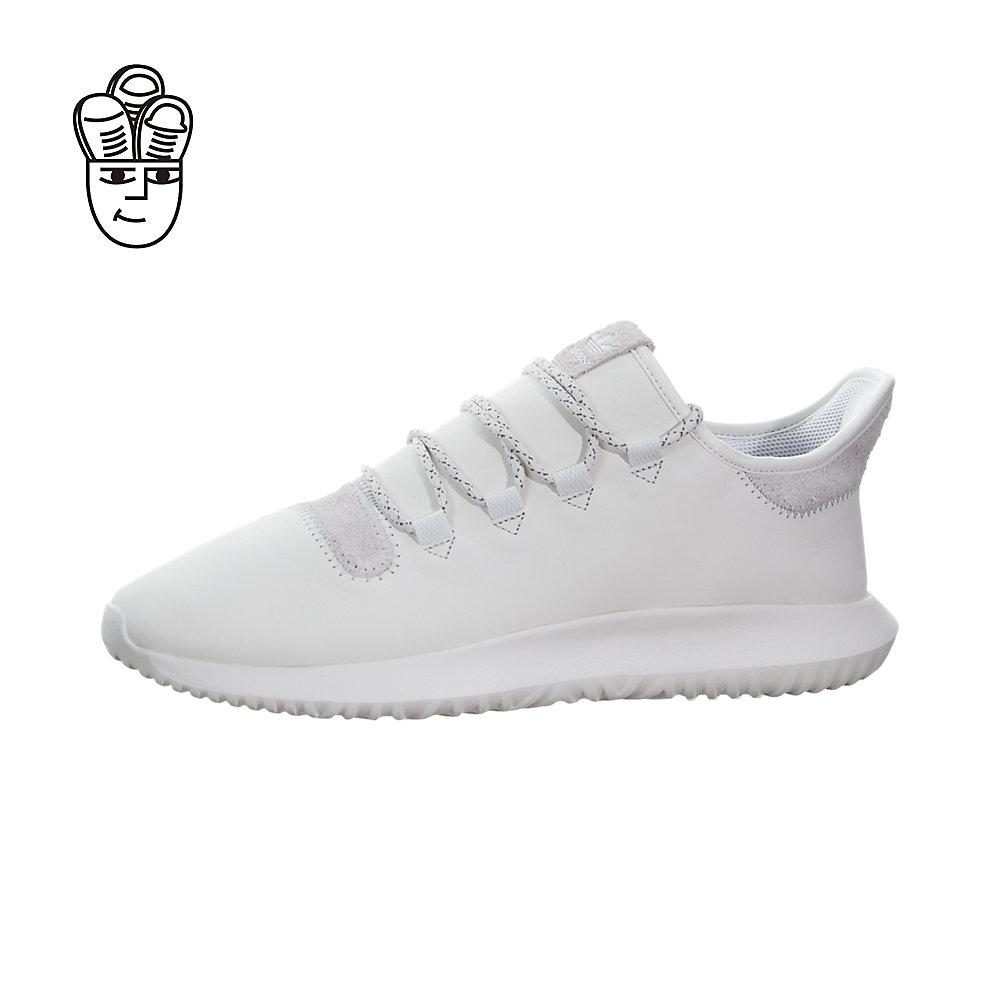 info for 2dd56 bf7bb Philippines | Adidas Tubular Shadow Lifestyle Shoes White ...