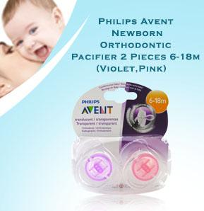 Baby-Z Philips Avent Newborn Orthodontic Pacifier 2 Pieces 6-18m (Violet,Pink).jpg