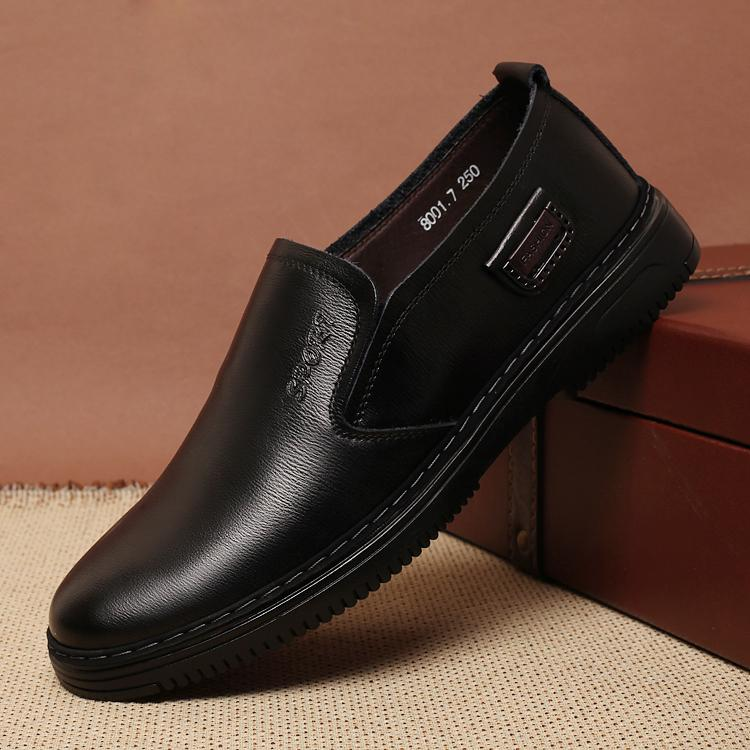 The British soft business lace-up athletic shoes for men oversized leather shoes Black slip-on & Pull-on