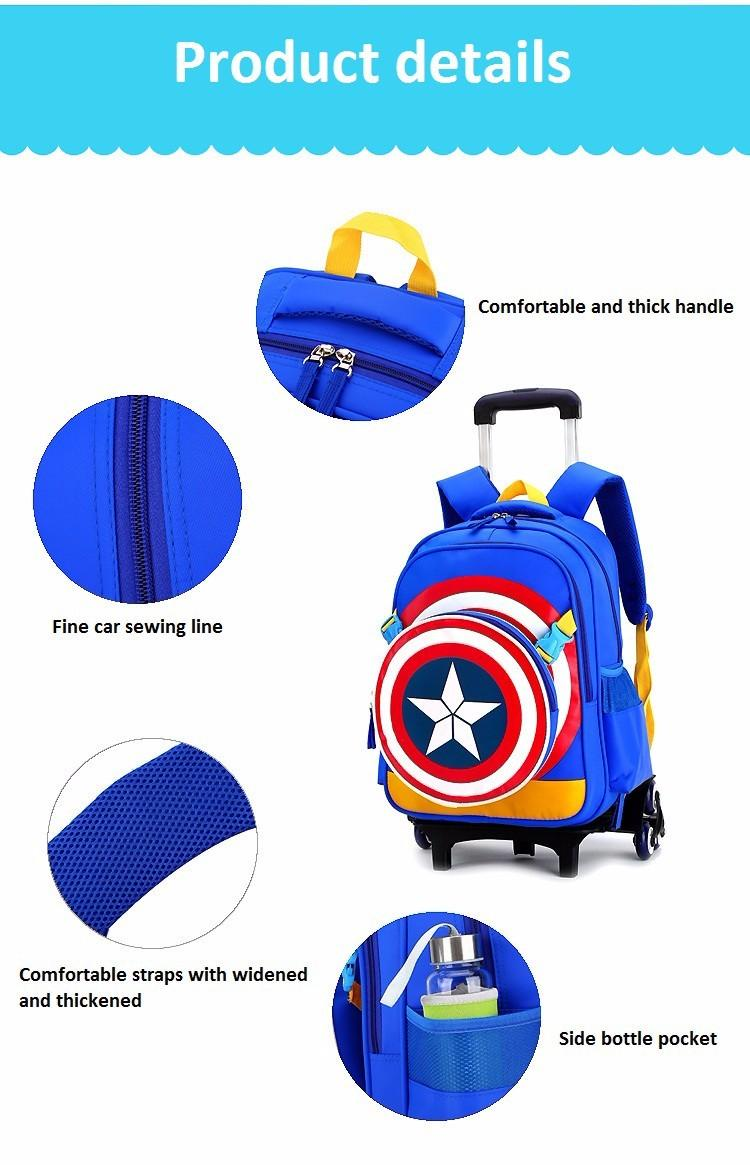 Specifications of school trolley bags captain america children anime backpack school bag child with wheels