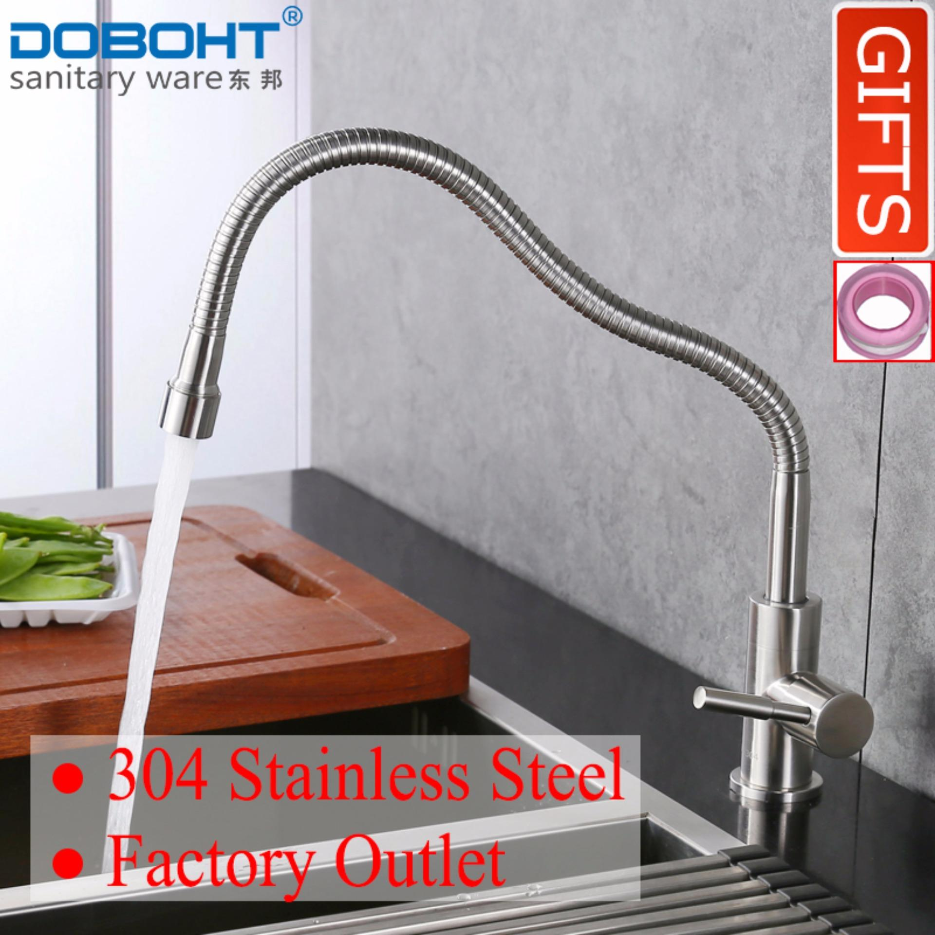 DOBOHT Stainless Steel Flexible Bathroom Sink Basin 360 Swivel Spout ...