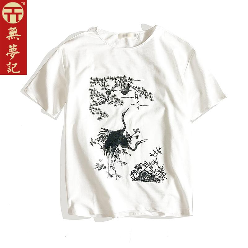 Wumengji embroidered Crane Men's casual short sleeved t-shirt