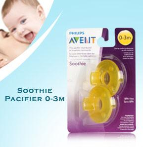 Baby-Z Philips Avent Soothie Pacifier 0-3m (Yellow).jpg