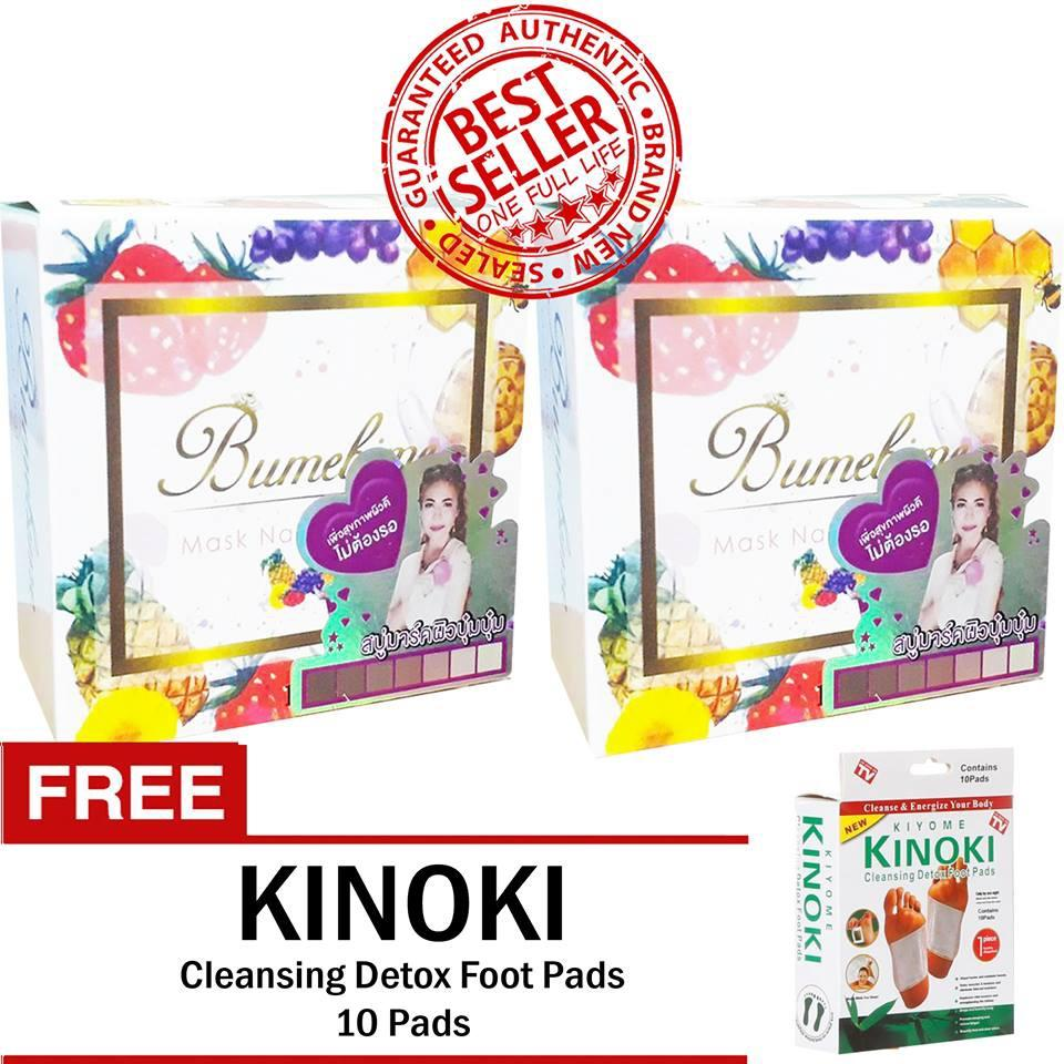 The Price Of Kinoki Detox Cleansing Foot Pad With Ginger Salt 10 Box Gold Bumibime Authentic Thailand Whitening Soap 2 Bars Free Pads