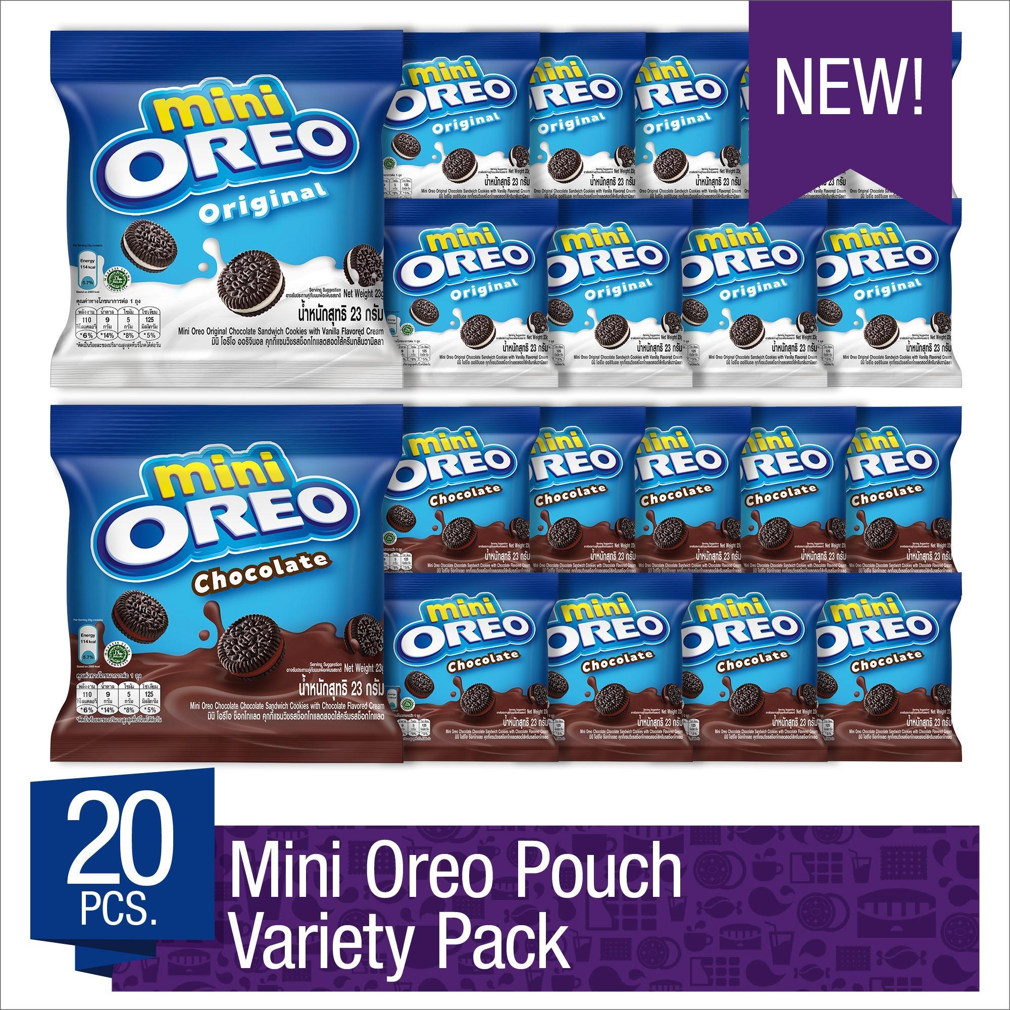 The Price Of Milo Nutri Up Sachet 24g Pack 24 Philippines Mini Oreo Pouch Vanilla Chocolate 23g