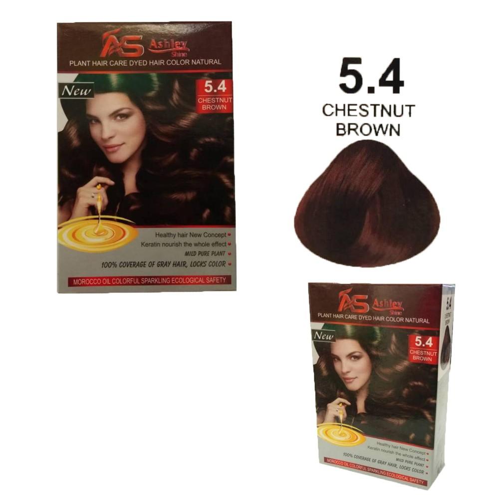 The Cheapest Price Buy 1 Take 1 Ashley Shine Permanent Plant Hair