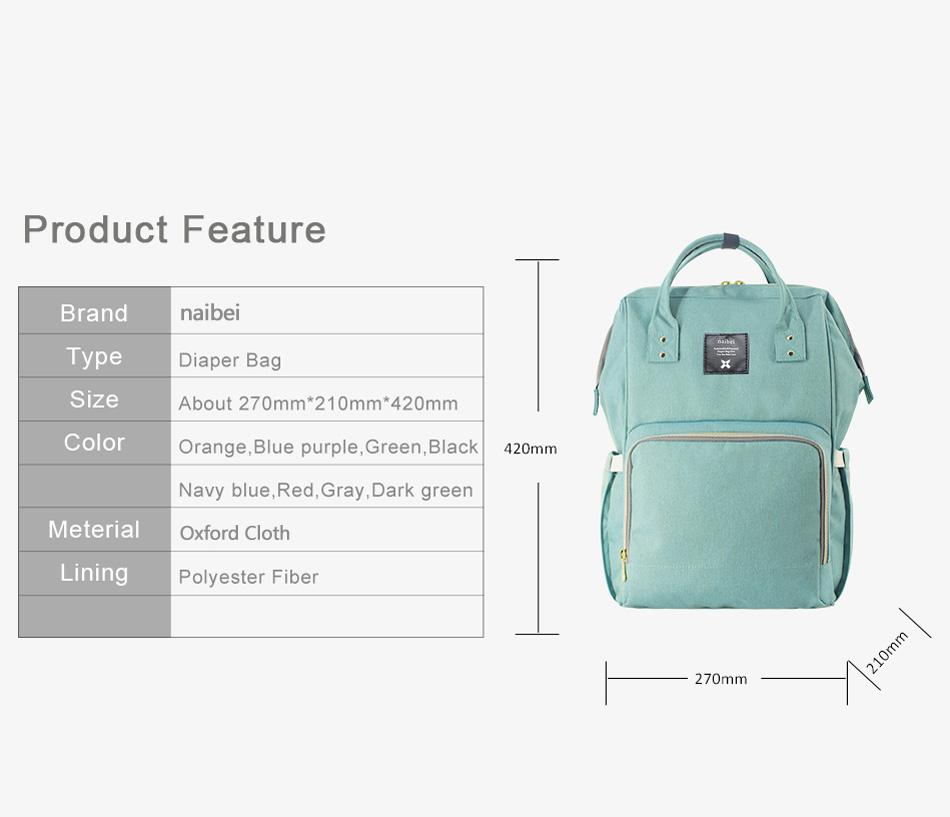 2dd81ebcecc35 Specifications of New Upgrade Fashion Mummy Maternity Nappy Bag Large  Capacity Baby Bag Travel Backpack Designer Nursing Bag Baby Care