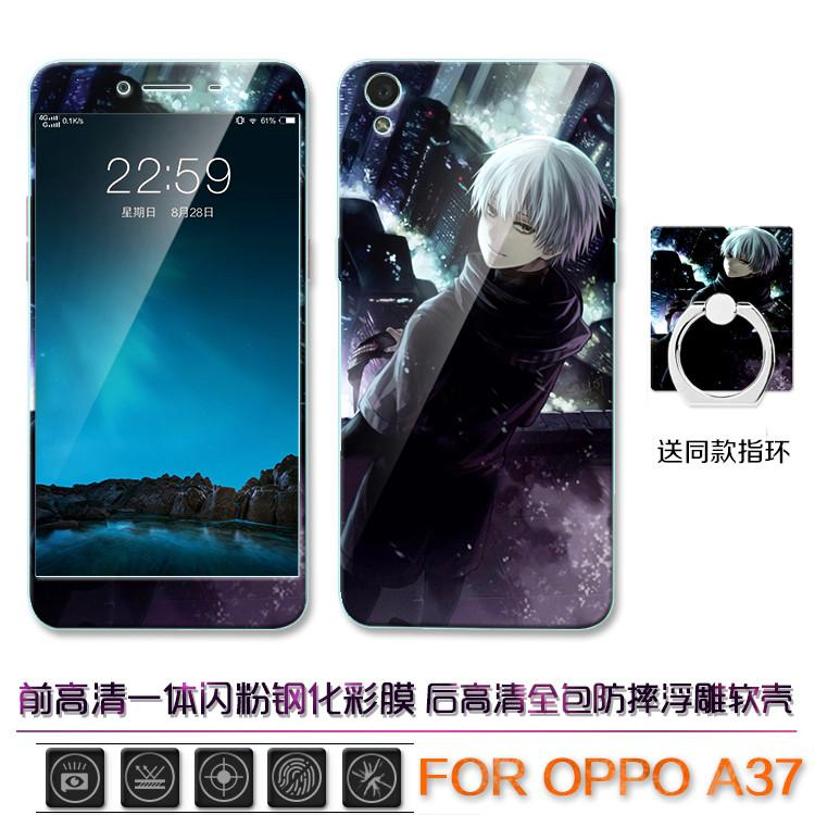Oppo a37/a37m silicone men soft case phone case