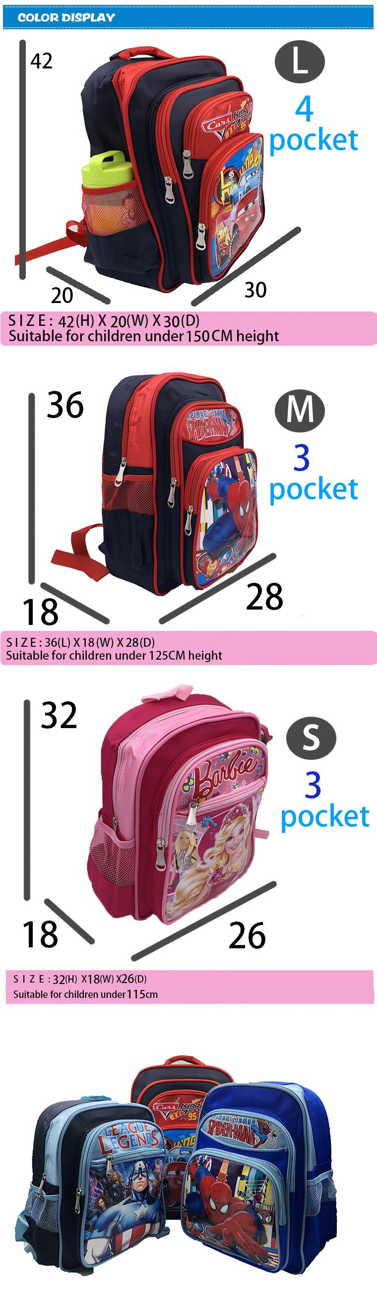 df6fdec38c5b Spiderman children s school bag 2 to 15 years old