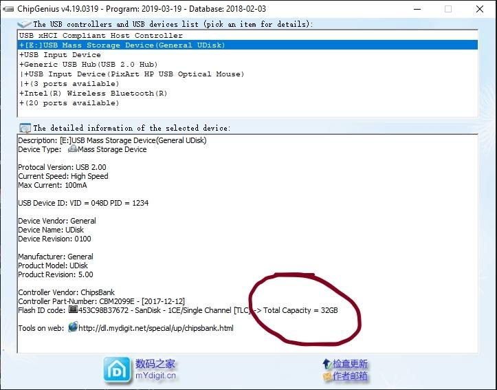 GENERIC USB MASS STORAGE DEVICE WINDOWS 7 X64 DRIVER DOWNLOAD