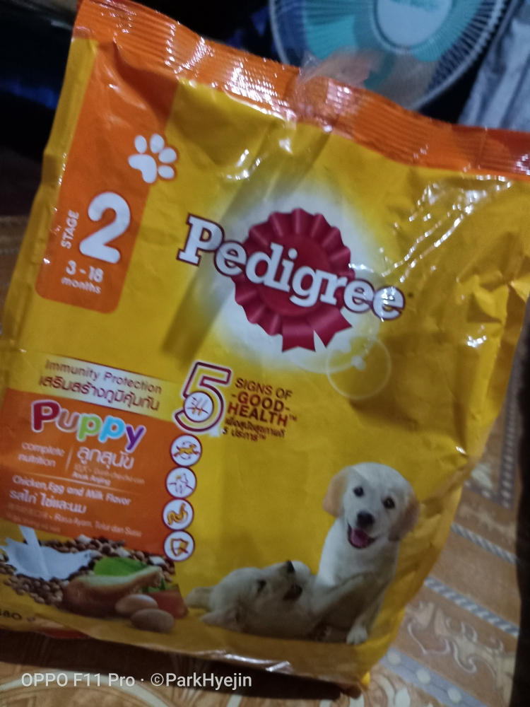 PEDIGREE® Puppy Chicken, Egg & Milk Dry Dog Food (480g)