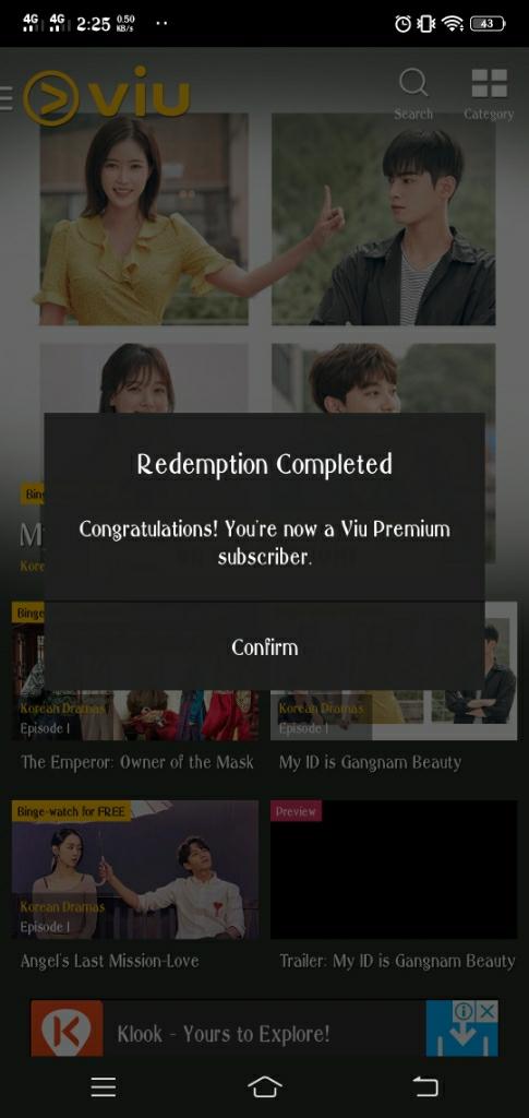 VIU (1 month Subscription)