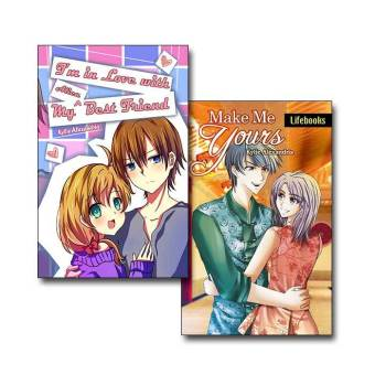 I'm In Love With My Alien Boyfriend and Make Me Yours Bundle Price Philippines