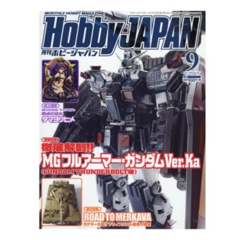 Harga Bandai 4910081270963 Hobby Japan Magazine September 2016