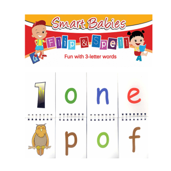 WS Smart Babies Flip & Spell (Red) Price Philippines