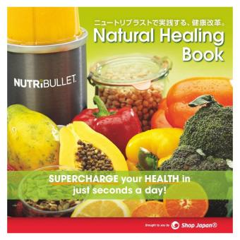 Harga Shop Japan NutriBullet Recipe book