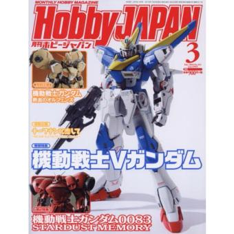 Harga Bandai 4910081270369 Hobby Japan Magazine March 2016
