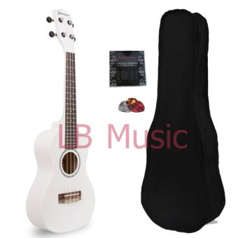 Jasmine Concert Colored Ukulele Ukelele (White)